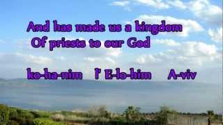 Unto Him who loves us (La'Ohev Otanu)