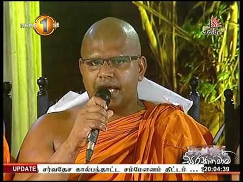 News 1st Prime time 8PM  Shakthi TV 21st May 2016