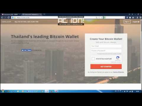 วิธีการสมัครกระเป๋า และการยืนยันตัวตน กระเป๋า Bitcoin [Coins.co.th]