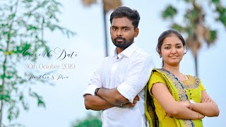 Prem & Pavithra   PreWedding Film   Vijaysarathi Photography   Save the date   2019  