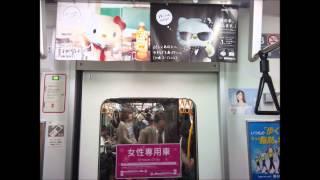 差別をしていることによって発生した要件で宣伝して金儲けする 反社会的な広告をご覧ください。 ※音データはJR東日本の駅員(中央線)によ...