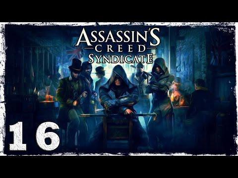 Смотреть прохождение игры [Xbox One] Assassin's Creed Syndicate. #16: Новый костюм.
