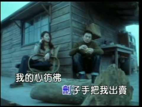 劉德華 冰雨 - YouTube