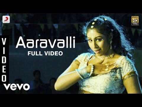 Avargalum Ivargalum - Aaravalli Video | Srikanth Deva | Satish, Aishwarya