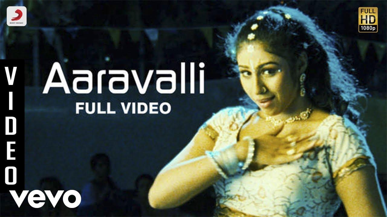 Download Avargalum Ivargalum - Aaravalli Video | Srikanth Deva | Satish, Aishwarya