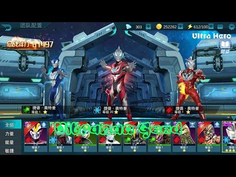 Download game ultraman geed mod apk versi terbaru