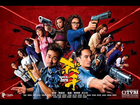 Death By Zero (殺手) Watch on TVBAnywhere+ app 30-day free trial, activate before the promo ends!