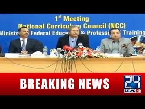 Education Minister Shafqat Mehmood Press Conference | 9 Jan 2019