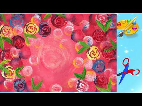 Как нарисовать розы, цветы отпечатками, губкой , Painting with a sponge.  Flowers
