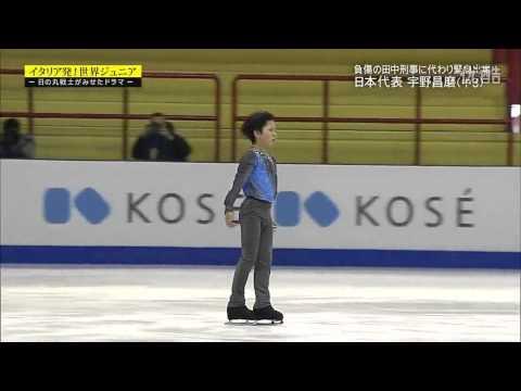 2013 Junior Worlds - Shoma Uno FS