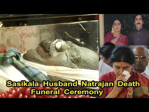 Sasikala Husband Natrajan Death Funeral Ceremony | BB