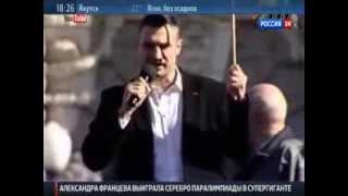 Виталия Кличко забросали яйцами в Харькове!