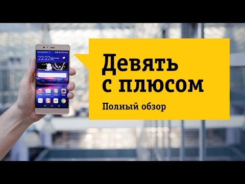 Официальный сайт компании Huawei