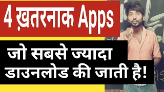 4 MOST Downloaded Dangerous Applications!
