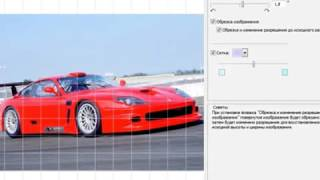 Уроки Корел. Corel Draw X5 для новичков. Выпрямление изображения (8.4) Хорошее качество видео уроки
