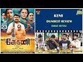 Keni Movie Review | Dumbest Review | Parthiepan, Revathi, Nassar | SmileSettai