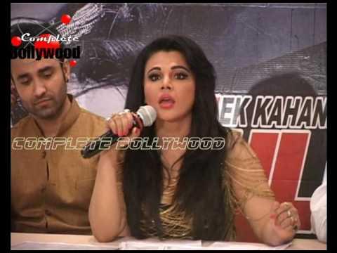 Rakhi Sawant LASHES OUT At CBFC For Her Film 'EK Kahani Julie Ki'