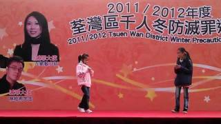 twpsch的少年警訊-荃灣區千人冬防滅罪運動相片