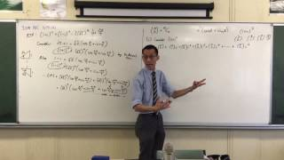 2016 HSC - Complex Identity Proof (2 of 3: Using binomial theorem)