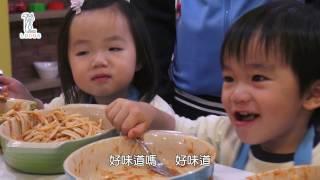 念蘅幼稚園