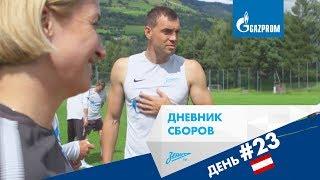Дневник сборов: возвращение футболистов сборных после чемпионата мира