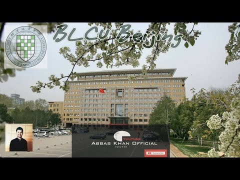 Campus Visit Special Edition | Beijing Language And Culture University | Beijing  | China | Vlog2020