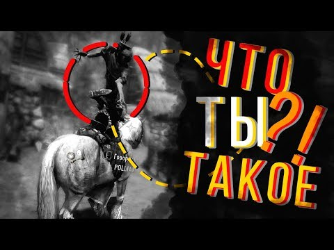 #1 Skyrim Мультиплеер - ЧТО ТЫ ТАКОЕ?! (Мод Together) thumbnail