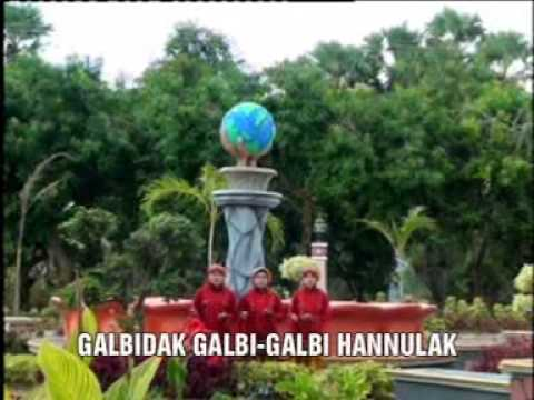 OG.GALBIDAK. AL-WAHIDAH