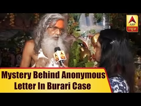 Burari Death Case: Delhi Police Receives Anonymous Letter Saying Family Was in Contact With Baba