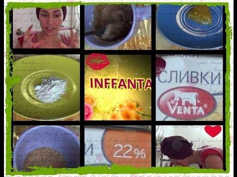 Маска для лица, домашние рецепты / INFFANTA