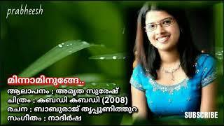 Minnaminunge Minnum Minunge...| Kabadi Kabadi [2008] | (Prabheesh)