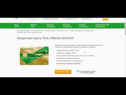 6ba3c59445085 Киви кошелек допускает обналичить деньги счета с помощью пластиковой карты,  но у сервиса нет специальных банкоматов, и делать это придется через иной  банк ...