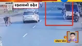 Navsari : During Over-speed Bike Accident at Jamalpor, Caught in CCTV : ZEE 24 KALAK