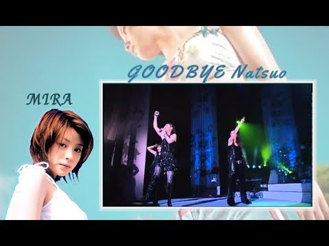 [Mira Maeda] Aya Matsuura (松浦 亜弥) - GOOD BYE Natsuo (GOOD BYE 夏男) Cover