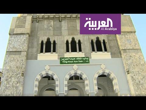 من الحرمين  مشروع بوابة الملك عبدالعزيز في مكة  - نشر قبل 3 ساعة