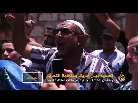 فلسطين وقودا لمعارك العروش