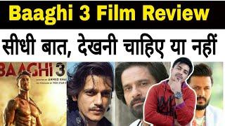 baaghi 3 Review / Straight forward Film Review / Tiger Shroff, Shradhdha Kapoor, Ritesh Deshmukh