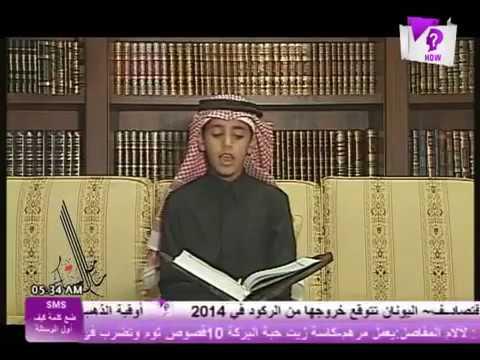 muhammad-thaha-al-junayd-surah-al-haqqah-by-holy-quran