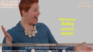 Learn french Greetings with mybhasha using Hindi pronunciation