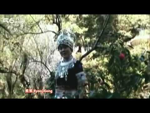 苗族民歌 熊燕怕你会离开 Yan Xiong - Ntshai Koj Tso (Kwv Txhiaj) Hmoob Suav