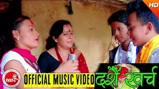 New Dashain Song 2073/2016 | Dashain Kharcha - Uddhav Ghimire/Bhuwan Katuwal/Kabya Acharya