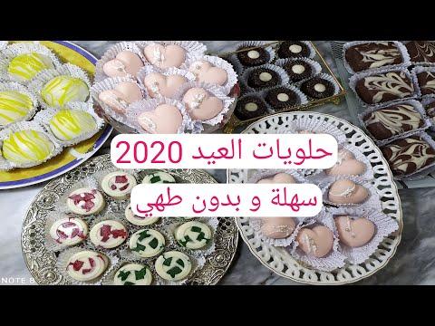 حلويات-العيد-2020-بدون-فرن-بالحلقومة-gâteau-sans-cuisson