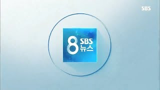 Video SBS 8 뉴스 OP, ED download MP3, 3GP, MP4, WEBM, AVI, FLV Desember 2017