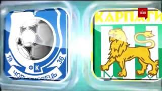 Черноморец - Карпаты - 0:0. Обзор матча