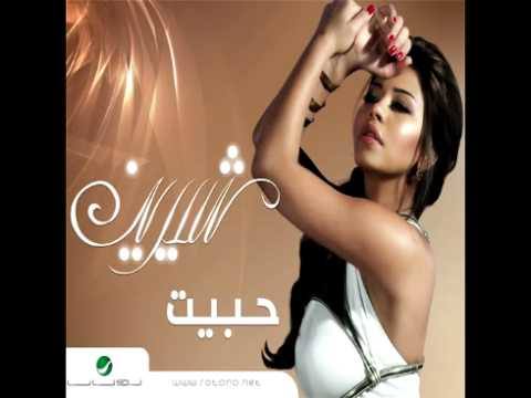 music mp3 sherine abdelwahab