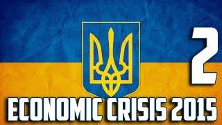 HOI4 Economic Crisis 2015 - Украина (2) Захват Соседей