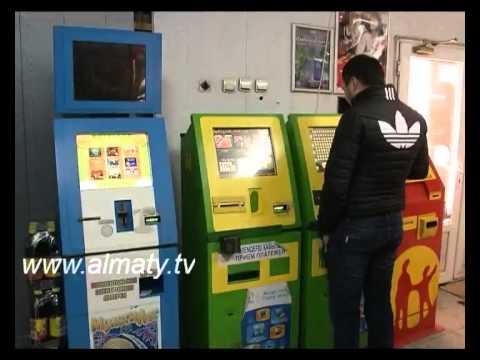 Как оказались игровые автоматы в Алматы в магазинах?