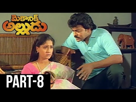 Mechanic Alludu Telugu Full Movie    Akkineni Nageswara Rao, Chiranjeevi, Vijayashanthi    Part 8
