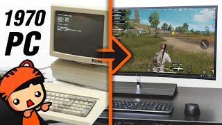 Computer จากอดีตจนถึงปัจจุบัน(วิวัฒนาการ คอมพิวเตอร์ส่วนบุคคล)