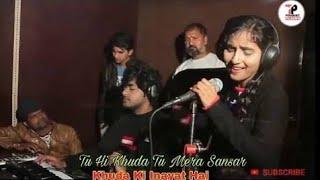 Tu Hi Khuda Tu Mera Sansar WhatsApp status song download link in description